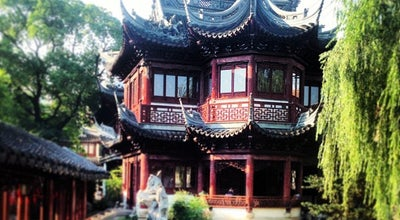 Photo of Garden 豫园 | Yu Garden at 132 Anren St, Shanghai, Sh 200010, China