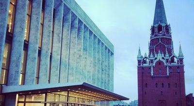 Photo of Concert Hall Государственный Кремлёвский дворец / State Kremlin Palace at Манежная Ул., 11, Москва 119019, Russia