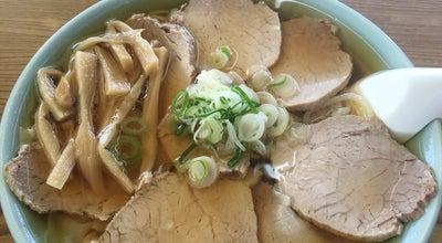 Photo of Ramen / Noodle House 大来軒 中央支店 at 中央東町1-51, 酒田市 998-0033, Japan