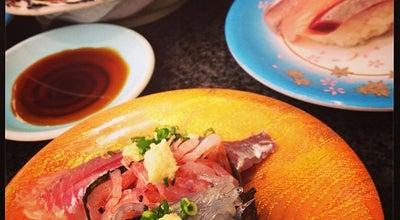 Photo of Sushi Restaurant 回転寿司 伊豆太郎 at 川奈1257-97, 伊東市, Japan