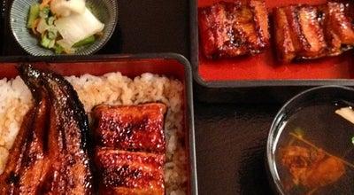 Photo of Food うなぎ 水門 at 湖畔4-1-30, 岡谷市 394-0034, Japan