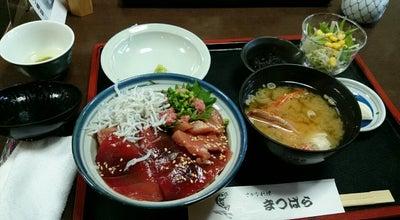 Photo of Japanese Restaurant さかな料理 まつばら at 南下浦町上宮田3253, 三浦市 238-0101, Japan