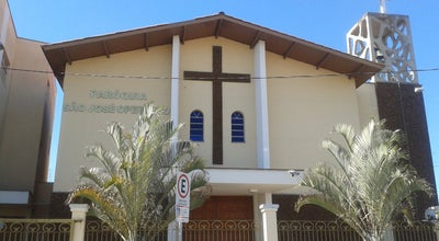 Photo of Church Paróquia São José Operário at Rua José Mattos Correia, 244, Sorocaba, Brazil