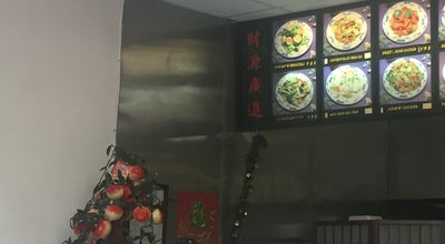 Photo of Chinese Restaurant Bamboo Kitchen at 3322 Griffin Rd, Fort Lauderdale, FL 33312, United States