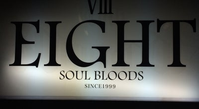 Photo of Nightclub EIGHT at 中町7-2, 静岡市葵区 420-0024, Japan