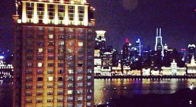 Photo of Hotel 浦东香格里拉大酒店 | Pudong Shangri-La Hotel at 33 Fucheng Rd, Shanghai, Sh 200120, China