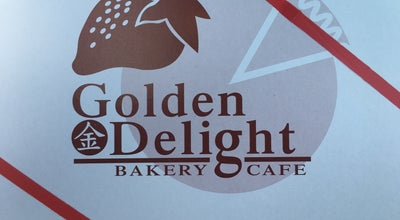 Photo of Bakery Golden Delight Bakery at 246 Lincoln Cir, Gahanna, OH 43230, United States