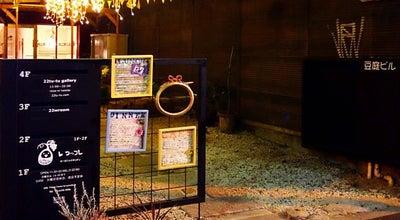 Photo of Vegetarian / Vegan Restaurant オーガニックキッチン レコッコレ at 北久宝寺町3丁目4-1, 大阪市中央区, Japan