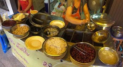 Photo of Dessert Shop เต้าทึง ร้านอาดำ at Udonthani, Thailand