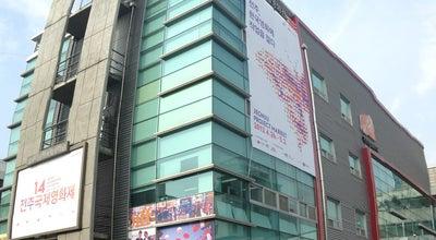 Photo of Indie Movie Theater 전주디지털독립영화관 at 고사동, 전주, South Korea