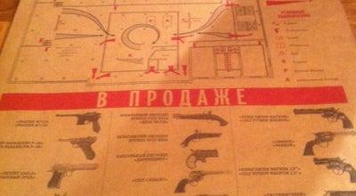 Photo of Restaurant ПУТЬ IN Штаб-ресторан at Ул. Королёва, 78, Луганск 91034, Ukraine