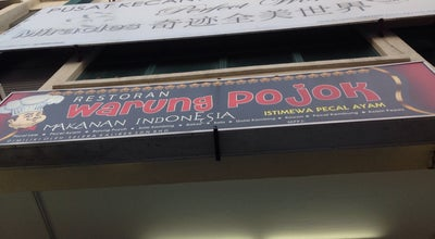 Photo of Indonesian Restaurant Warung Pojok Baru at Jalan Pjs 8/15, Bandar Sunway, Malaysia