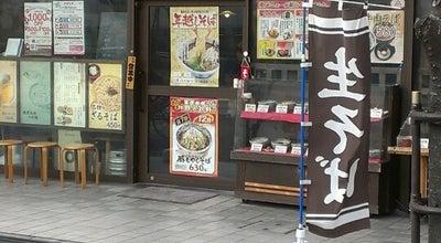 Photo of Ramen / Noodle House おらが蕎麦 枚方ビオルネ店 at 岡本町7-1, 枚方市 573-0031, Japan