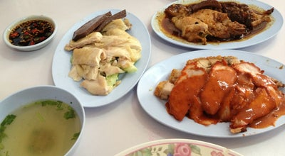 Photo of Asian Restaurant ข้าวมันไก่ศรีวัย at ข้างโรงแรมสีหราช, Tha It, Thailand