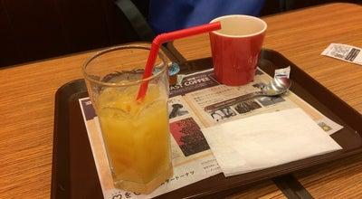 Photo of Donut Shop ミスタードーナツ 津ステーションショップ at 羽所町官有地, 津市 514-0009, Japan