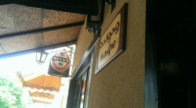 Photo of Bar Bagdad Kafe at Vlade Danilovic, Valjevo, Serbia