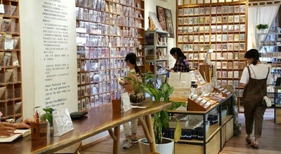 Photo of Bookstore 猫的天空之城 概念书店 at 南后街, 福州市, 鼓楼 350001, China