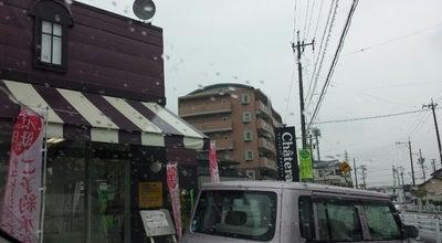 Photo of Dessert Shop シャトレーゼ 犬山店 at 五郎丸隅田24-1, 犬山市 484-0066, Japan