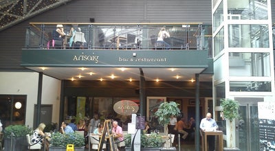 Photo of Restaurant Arisaig at 1 Merchant Square, Glasgow G1 1LE, United Kingdom