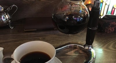 Photo of Coffee Shop 珈琲文明 at 神奈川区六角橋1-9-2, 横浜市 221-0802, Japan