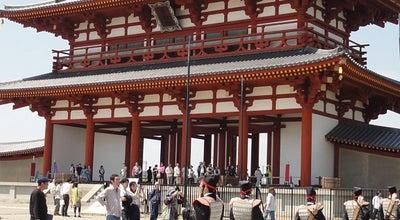 Photo of Historic Site 朱雀門 at 佐紀町字荒池, 奈良市 630-8003, Japan