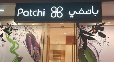 Photo of Cupcake Shop Patchi Zawya Center at Kuwait