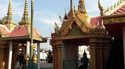 Photo of Buddhist Temple วัดท่าพูด at Rai Khing, Thailand