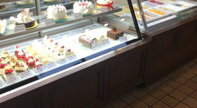 Photo of Dessert Shop シルスマリア at 平塚市龍城ケ丘2-3, 平塚市 254-0814, Japan