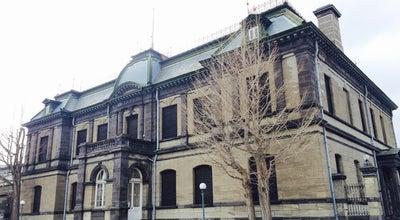 Photo of History Museum 旧日本郵船株式会社小樽支店 at 色内3-7-8, 小樽市 047-0031, Japan