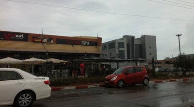 Photo of Cafe Aroma (ארומה) at Star Center Mall, 44 Jabotinsky St., Ashdod, Israel