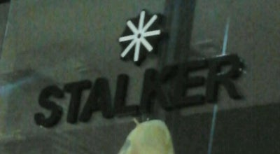 Photo of Men's Store Stalker at Av. Bezerra De Menezes, 2450, Fortaleza, Brazil