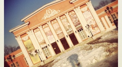 Photo of Concert Hall Рязанская областная филармония at Ул. Ленина, Д. 26, Рязань 390000, Russia