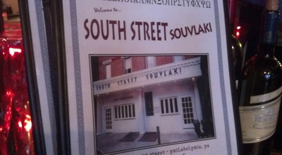 Photo of Greek Restaurant South Street Souvlaki at 509 South St, Philadelphia, PA 19147, United States