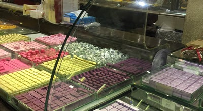 Photo of Candy Store النقلي | Nukaly at Saudi Arabia
