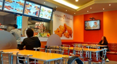 Photo of Burger Joint Chicken Spot at France