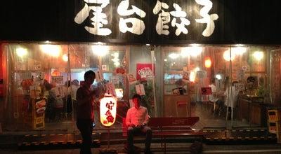 Photo of Chinese Restaurant いまどき安兵衛 at はりまや町2-4-15, 高知市, Japan