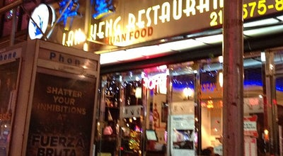 Photo of Chinese Restaurant Lan Sheng Restaurant at 60 W 39th St, New York, NY 10018, United States