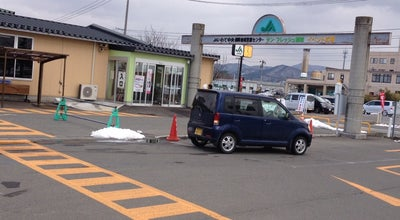 Photo of Farmers Market サン・フレッシュ都南 at 下飯岡21-180, 盛岡市, Japan
