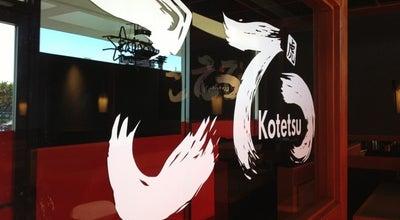 Photo of Food Kotetsu Ramen at 2089 El Camino Real, Santa Clara, CA 95050, United States