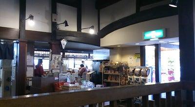 Photo of Sushi Restaurant ながさわ 三木店 at 府内町2-24, 三木市, Japan