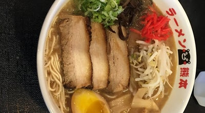 Photo of Ramen / Noodle House Ramen Kumamoto at 165 E Main St, Newark, DE 19711, United States