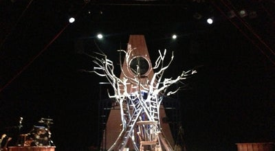 Photo of Theater Berkeley Repertory Theatre at 2025 Addison St, Berkeley, CA 94704, United States