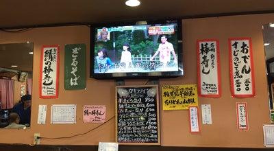 Photo of Sushi Restaurant 寿司 朝日屋 at 八幡高坊11-4, 八幡市 614-8005, Japan