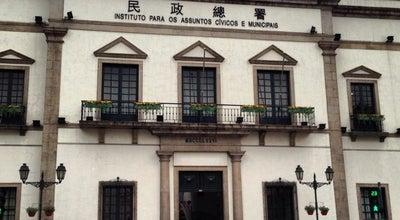 Photo of Art Gallery 民政總署 Leal Senado Building at 亞美打利比盧大馬路163號, 風順堂區, Macao