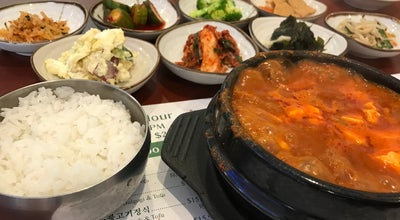 Photo of Korean Restaurant Jeun Tong Tofu House at 2560 E Amar Rd #b1, West Covina, CA 91792, United States