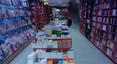 Photo of Bookstore Kitapsan at Kıbrıs Şehitleri Cad. No:48 Alsancak, İzmir, Turkey