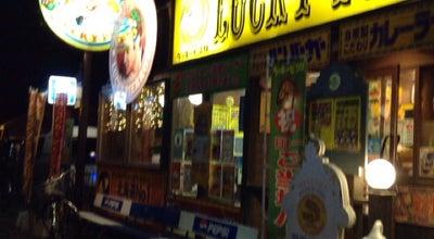 Photo of Burger Joint ラッキーピエロ 港北大前店 at 港町3-18-28, 函館市 041-0821, Japan
