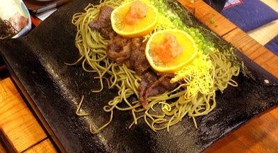 Photo of Japanese Restaurant 浜屋 at Japan