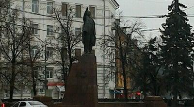 Photo of Monument / Landmark Памятник В. И. Ленину at Пл. Ленина 390000, Russia