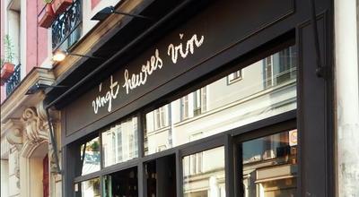 Photo of Wine Bar Vingt Heures Vin at 15-17 Rue Joseph De Maistre, Paris 75018, France